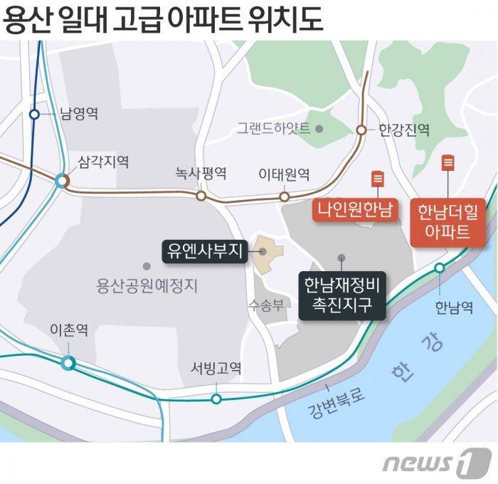 """""""5천이요? 여긴 1억""""…성수·한남, 최고분양가 '부촌전쟁'"""
