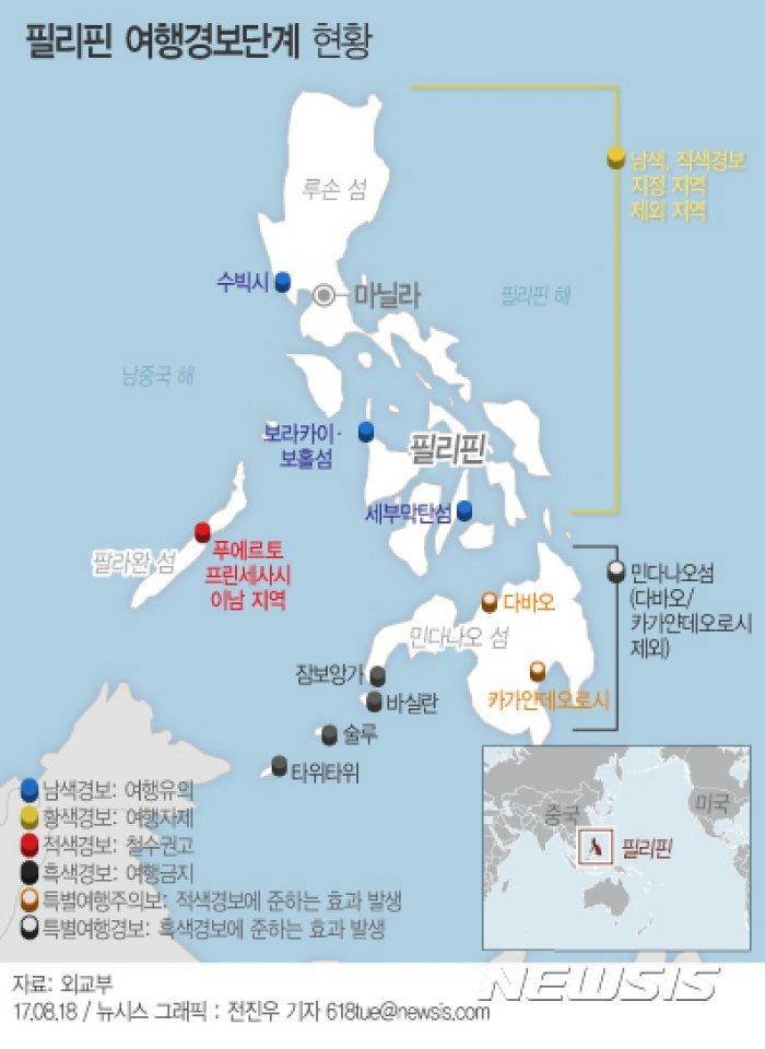 필리핀 '특별여행주의보' 연장…보라카이·세부 여행 괜찮을까?