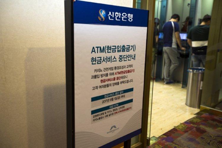 강원랜드, 카지노 ATM 현금서비스 전격 중단