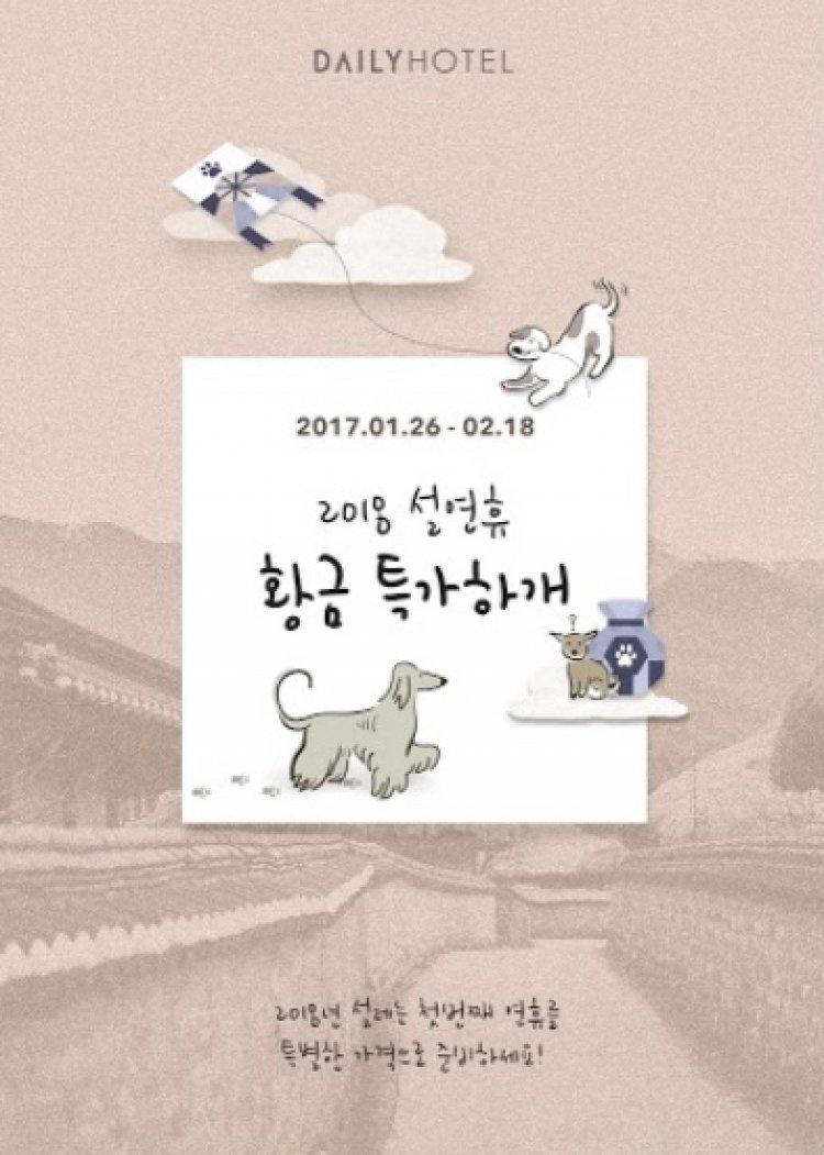 여행 트렌드, 번잡함 피해 힐링 추구 '소확행' '워라밸'