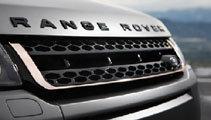 랜드로버, 모델X에 맞서는 신차 개발