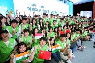 현대차그룹, 해피무브 글로벌 청년 봉사단 17기 발대식 개최