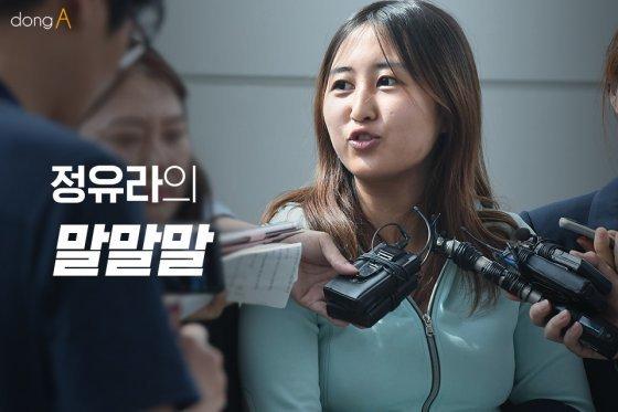 """[카드뉴스]""""모른다, 억울하다"""" 모전여전…최순실 딸 정유라의 말말말"""