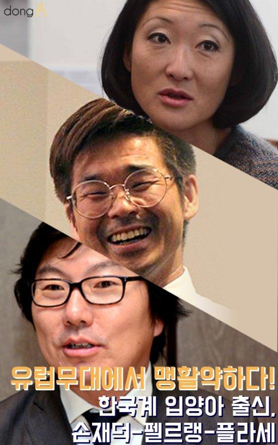 [카드뉴스]유럽무대에서 맹활약!…한국계 입양아 출신, 손재덕-펠르랭-플라세