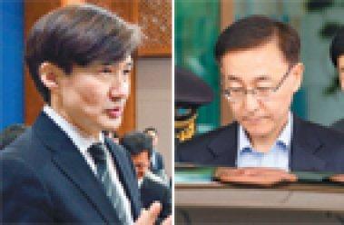 조국 등장하자 떠나는 김수남'개혁 칼바람' 앞에 선 검찰