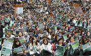 """불수능에 침울한 고3교실…""""대학별 영어 반영비율이 변수"""""""