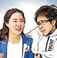 횡설수설/송평인