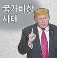 횡설수설/서영아