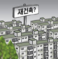 횡설수설/김광현