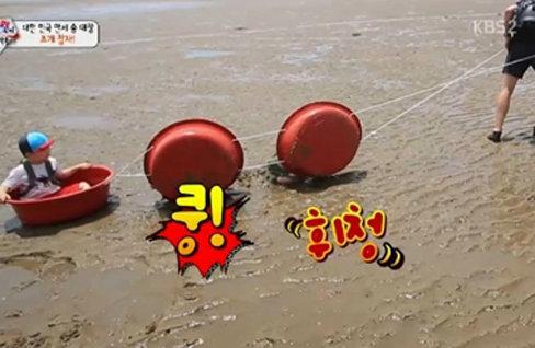 송일국, 갯벌서 대야 끌다 대형참사 '경악'