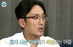 """하정우 """"아버지 김용건에게 같이 살자고 제안했지만…"""""""