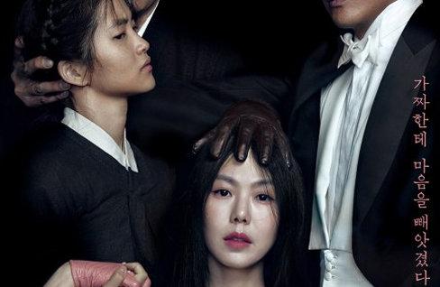 '아가씨' 예매율 1위…첫 주 흥행 예감