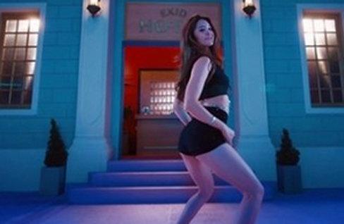 EXID 정화 과감한 MV 티저, 완벽한 옆태