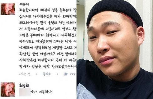 """故 최진실 딸 준희 """"스윙스 가사 상처, '고등래퍼'도 안봐"""""""