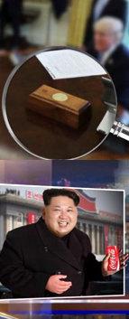 트럼프 책상위 빨간 버튼의 정체는?