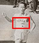 별이 된 한국 마라톤의 영웅 서윤복손기정 일장기 恨 풀어준 애국자
