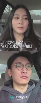 '하트시그널' 김세린, 장천에 행동개시