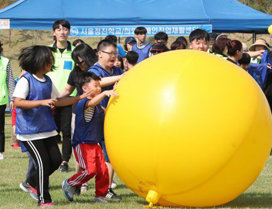희망운동회-장애인 가족 문화,체육 한마당