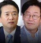 남경필 vs 이재명 공방지방선거 전초전?