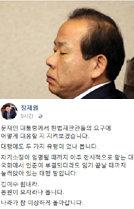 """김이수 대행체제 논란野 """"文, 고집 그만"""""""