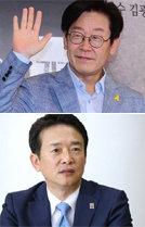 이재명-남경필 '소송 취하' 공방