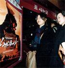 1998년 일본 대중문화, 한국 상륙