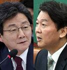 국민의당과 바른정당, 통합 놓고 갑론을박