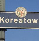 美서 日 '스시' 성공했지만 한국 음식점은…