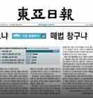 2017년 11월 20일자