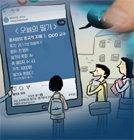 """""""기말고사 필기 족보5000원에 팝니다."""""""