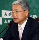 """김동철 """"文정부 '캠코더' 인사, 새로운 적폐"""""""