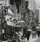 한국 역사상 첫번째보험사기 사건