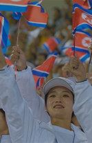 평창올림픽에 오는북한 미녀 응원단