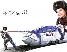 현송월…주객전도?