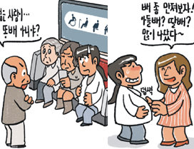 주면 부담, 안주면 섭섭…청첩장 전달 어디까지