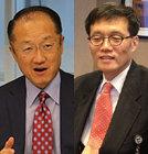 북한은 IMF 회원국이 될 수 있을까?