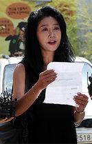 배우 김부선경찰 포토라인에 선 날