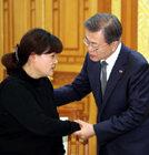 文대통령, 김용균 씨유가족 위로