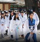 성균관대 신입생들조선시대 '신방례' 재현