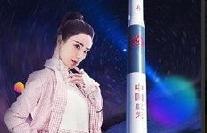 만우절 장난 아냐?…中쇼핑몰서77억에 '진짜 로켓' 판매