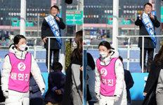 """사진으로 보는 4.15 총선 에피소드(1) """"자리싸움"""""""