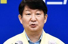 """'실신' 12일 만에 모습 드러낸 권영진 """"시민참여형 방역으로 전환"""""""