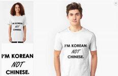 """""""중국인 아닌 한국인이다""""티셔츠 등장…中네티즌 격분"""