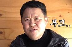 """김구라, 여자친구와 동거깜짝 고백 """"요즘 같이 있어"""""""