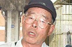 원조 '새 박사' 원병오 경희대명예교수 별세…향년 91세