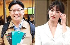 """""""송혜교·서경덕 교수 콜라보 계속""""韓·中 안내서 1만부 또 기증"""