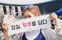 """채연, 엑소 콘서트 비매너 관람에 뭇매""""생각이 짧았다. 죄송하다"""""""