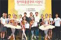 """재수끝에 금빛 춤사위… """"기쁨 두배""""47회 동아무용콩쿠르 본선"""