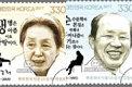 박경리-김동리 기념우표 발행