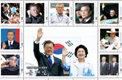 온라인 '완판'에줄서야 사는 '문재인 우표'
